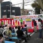 けやき祭りin埼大通り