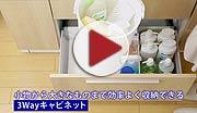 3Wayキャビネット動画
