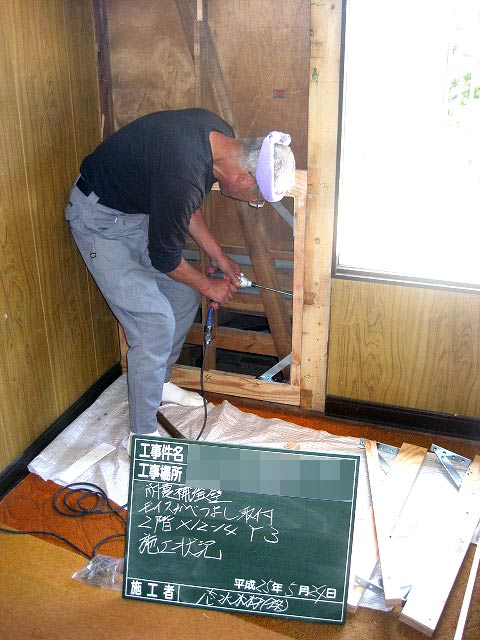 耐震補強工事例
