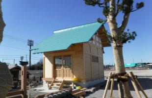 高畑稲荷神社