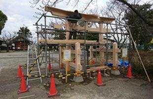 上大久保氷川神社の鳥居