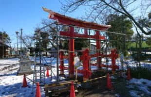 上大久保氷川神社の鳥居工事